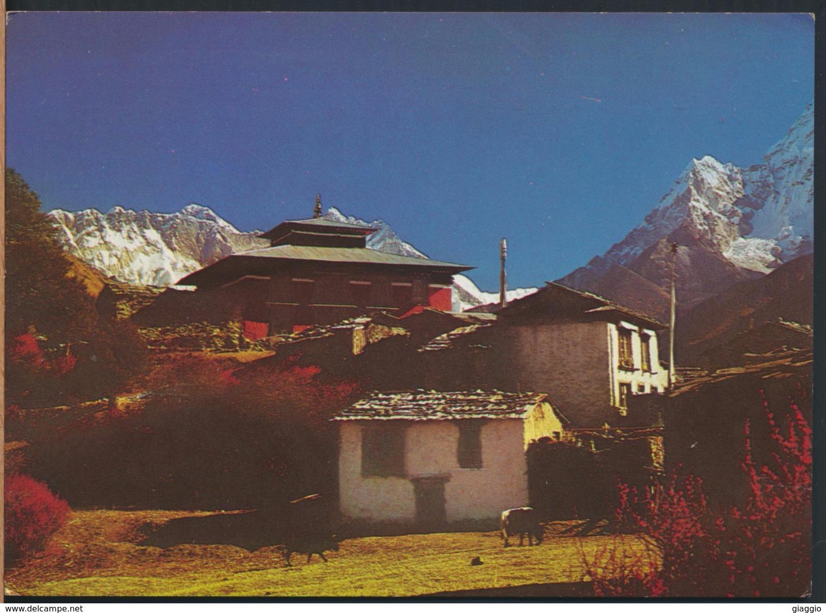 °°° 3789 - NEPAL - BHIM RATNA HARSHA RATNA °°° - Nepal