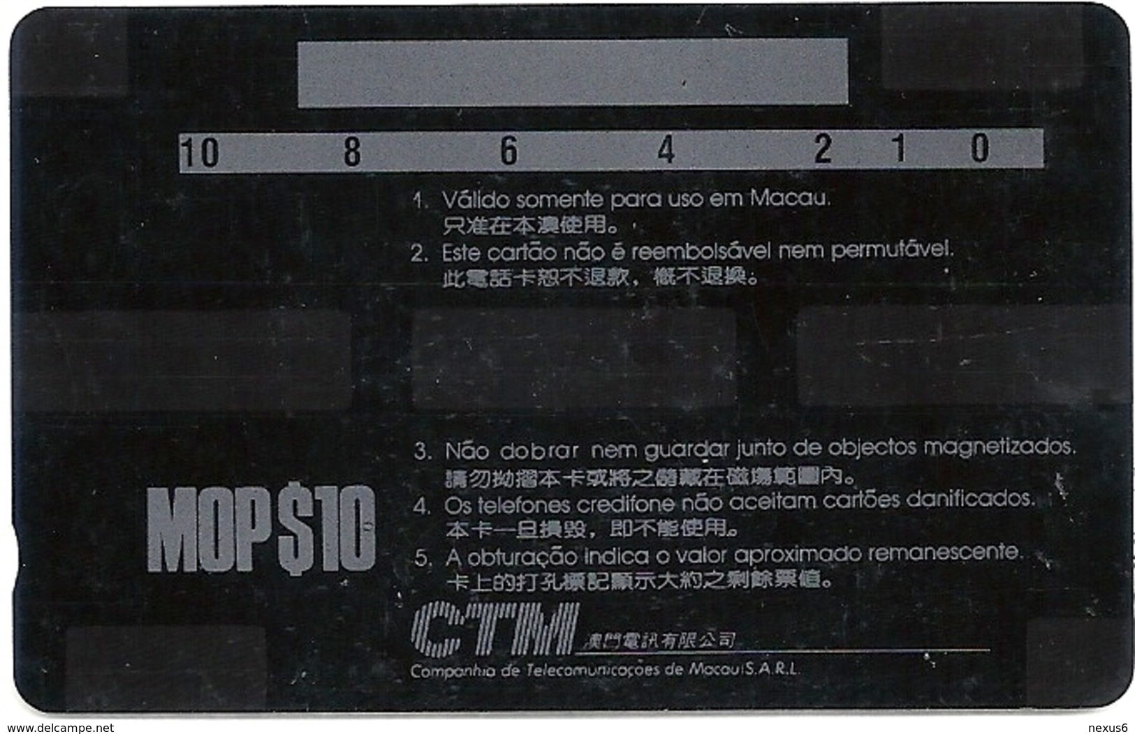 Macau - CTM - GPT 1st Issue - Telemovel Specimen/Proof (No Serial) - Macao