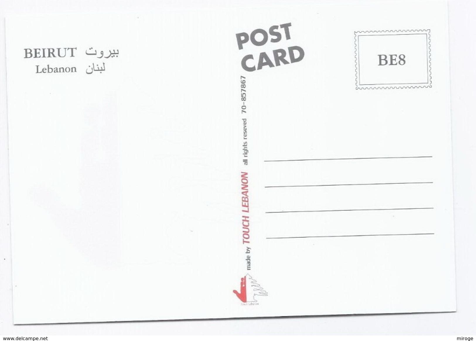 Beirut  View Postcard Lebanon, Carte Postale Liban Libano - Lebanon