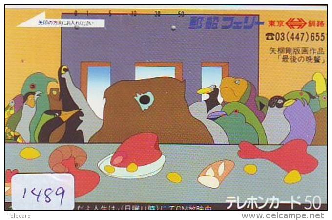 Télécarte Japon * TORTUE  (1489)  PHONECARD JAPAN * 110-23648 * TURTLE *  TELEFONKARTE * SCHILDKRÖTE - Turtles