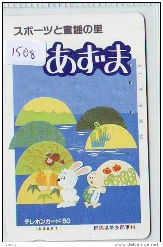 Télécarte Japon * TORTUE  (1508)  PHONECARD JAPAN * 110-30941 * TURTLE *  TELEFONKARTE * SCHILDKRÖTE - Turtles