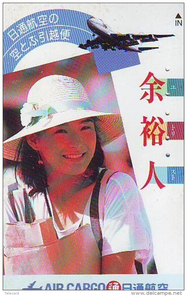 Télécarte  JAPON *  (2230) Phonecard JAPAN *   * Airplane * Flugzeug Avion * AVION * AIRLINES * - Flugzeuge