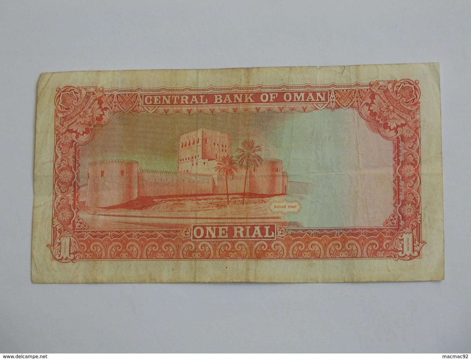 1 One Rial 1987 ? - OMAN - Central Bank Of Oman **** EN ACHAT IMMEDIAT ***** - Oman