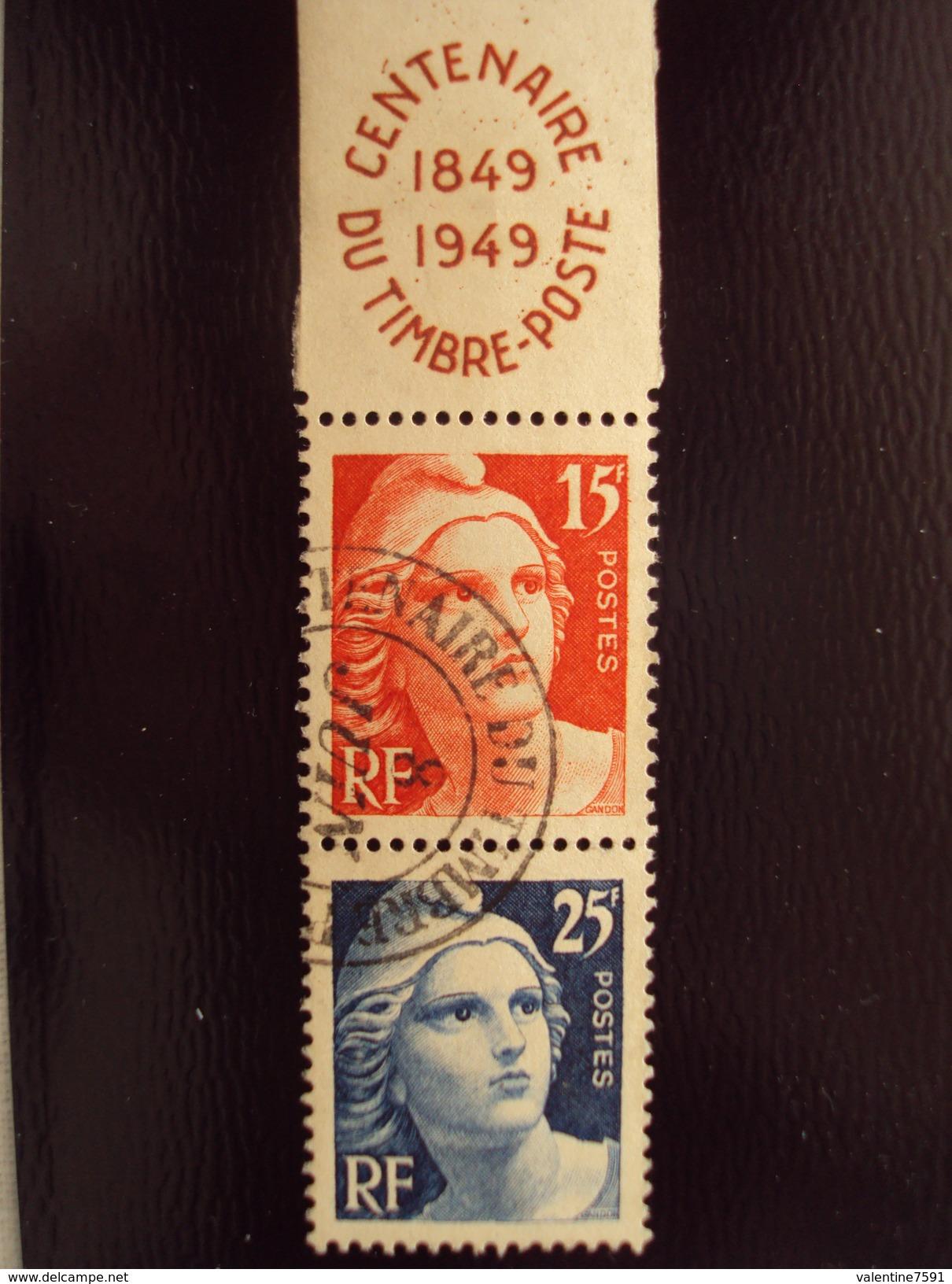 """1949- Bande """"centenaire Du Timbre Poste"""" N° 833 A   Cote 20- Net   7 - France"""