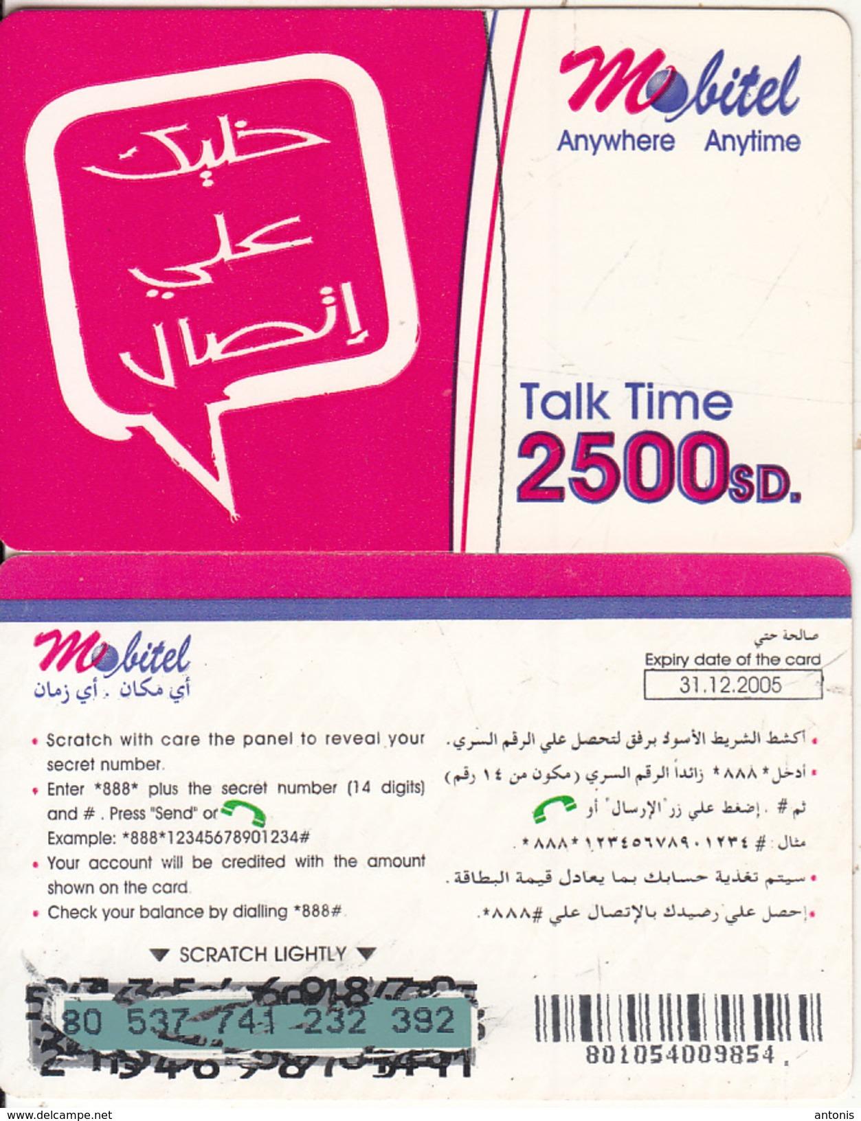 SUDAN - Mobitel Prepaid Card(matt Surface) 2500 SD, Exp.date 31/12/05, Used - Sudan