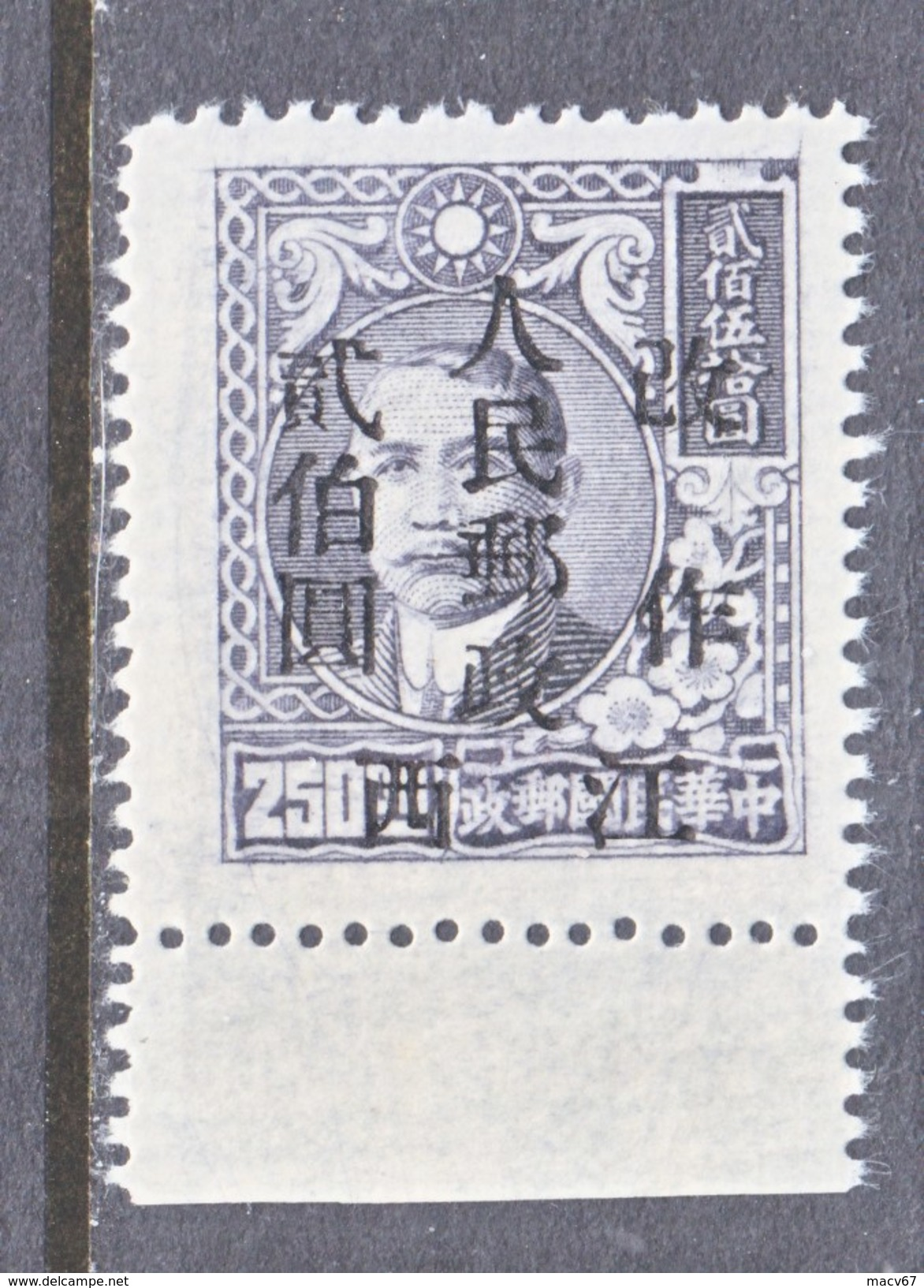 PRC  LIBERATED  AREA   CENTRAL  CHINA  6 L 22  * - Central China 1948-49