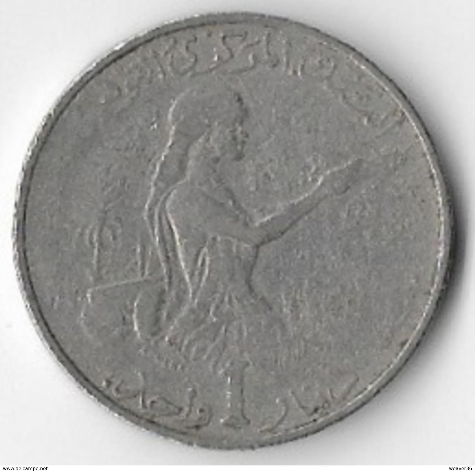 Tunisia 1976 1 Dinar [C445/2D] - Tunisia