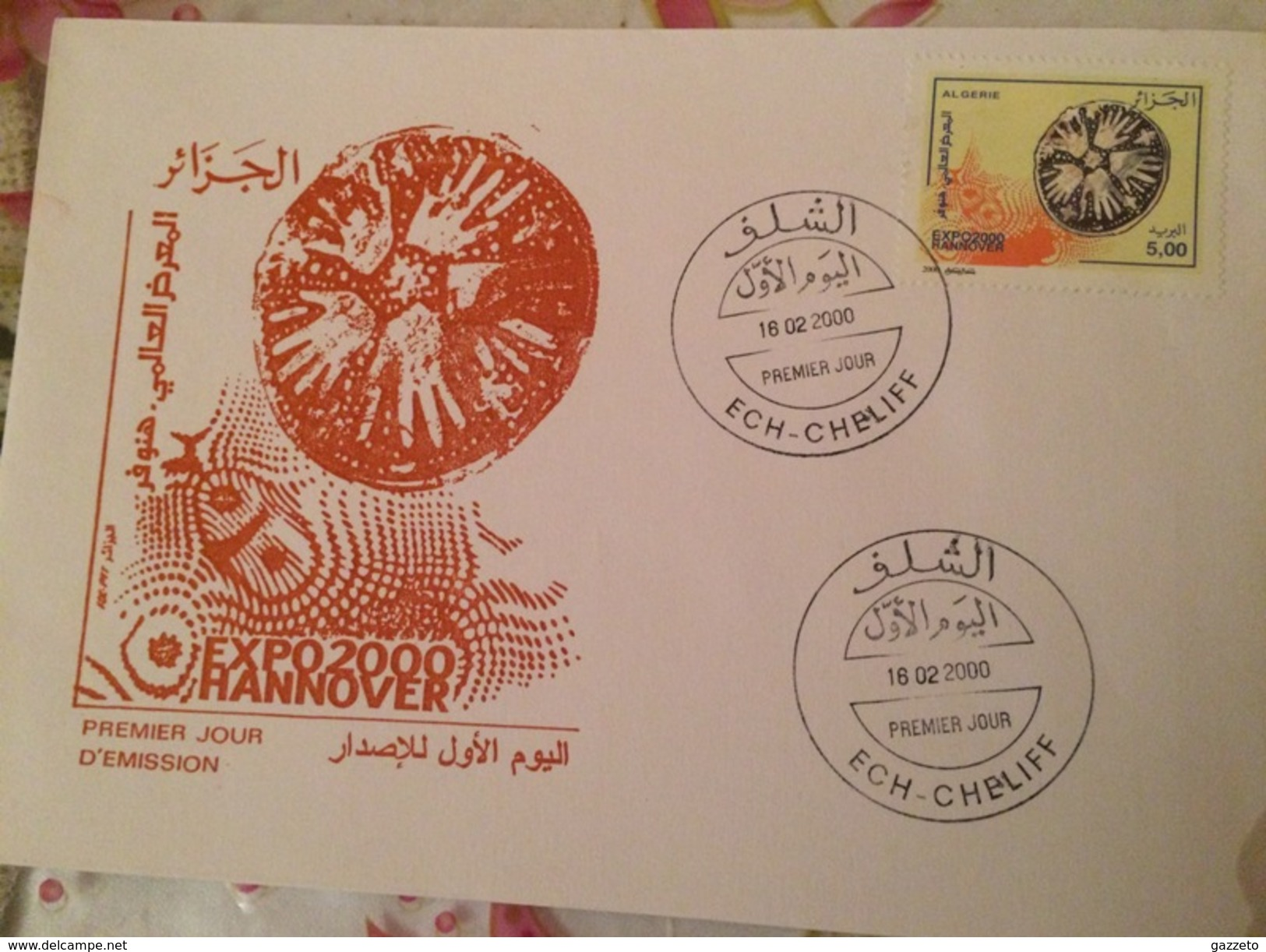 ALGERIE-FDC + NOTICE OFFICIELLE-EXPO 2000-HANNOVRE - 2000 – Hanover (Germany)