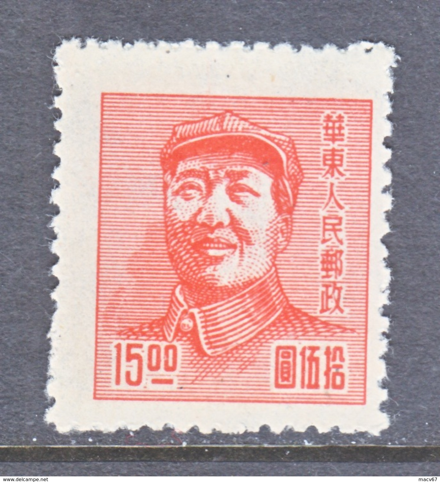 P.R. C. LIBERATED  AREA  EAST  CHINA  5 L 83   * - Andere
