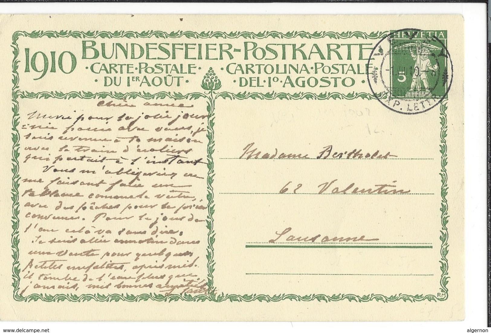 N 48 - Carte N°1 Fête Nationale 1910 Vevey 01.08.1910 Bundesfeier Postkarte 1er Jour - Interi Postali