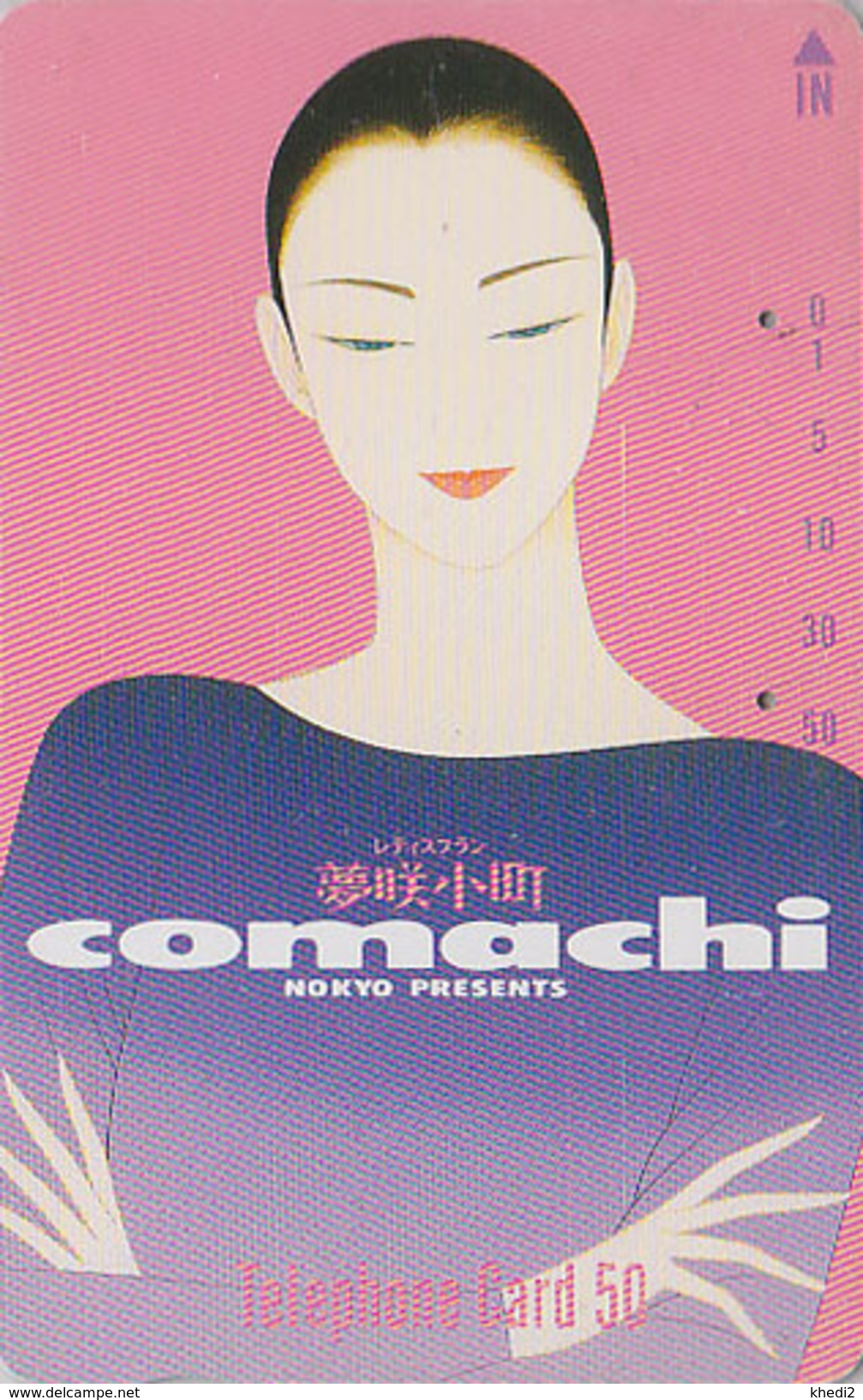 Télécarte Japon / 390-4378 - Femme / COMACHI - Parfum Mode - Woman Girl Perfume Japan Phonecard - Frau TK - 2754 - Parfum