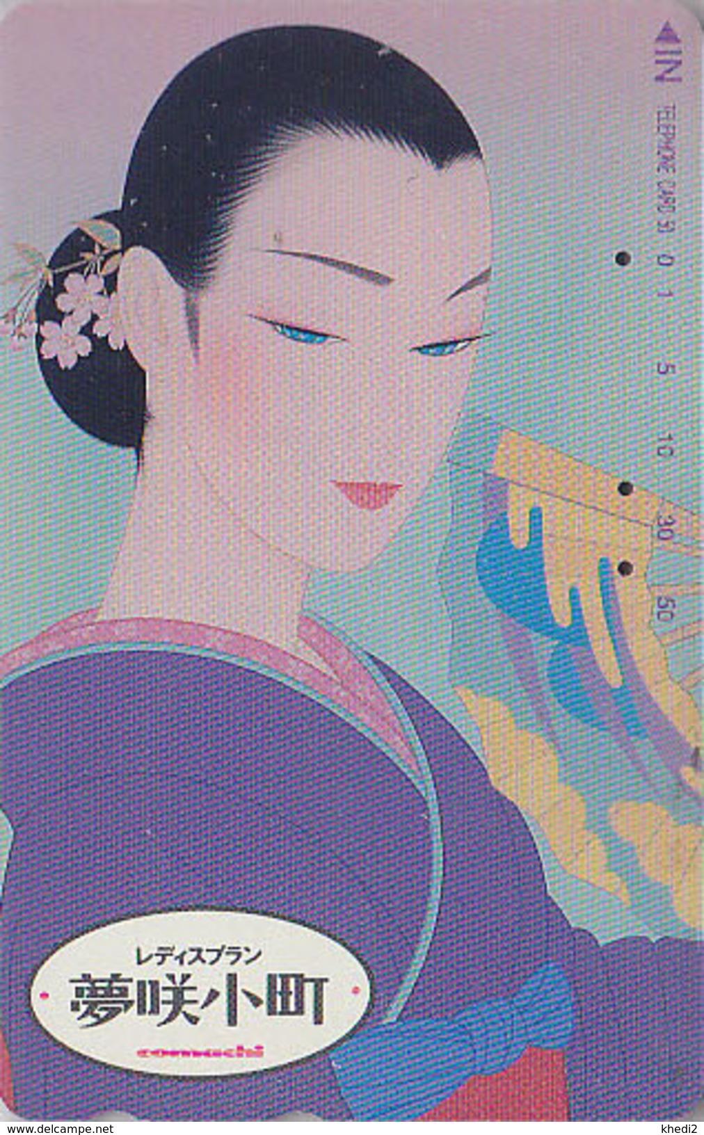 Télécarte Japon / 390-13888 - Femme / COMACHI - Parfum Mode - Woman Girl Perfume Japan Phonecard - Frau TK - 2757 - Parfum