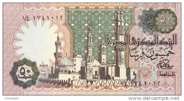 EGYPT  P. 55 50 Ps 1981 UNC - Egypte
