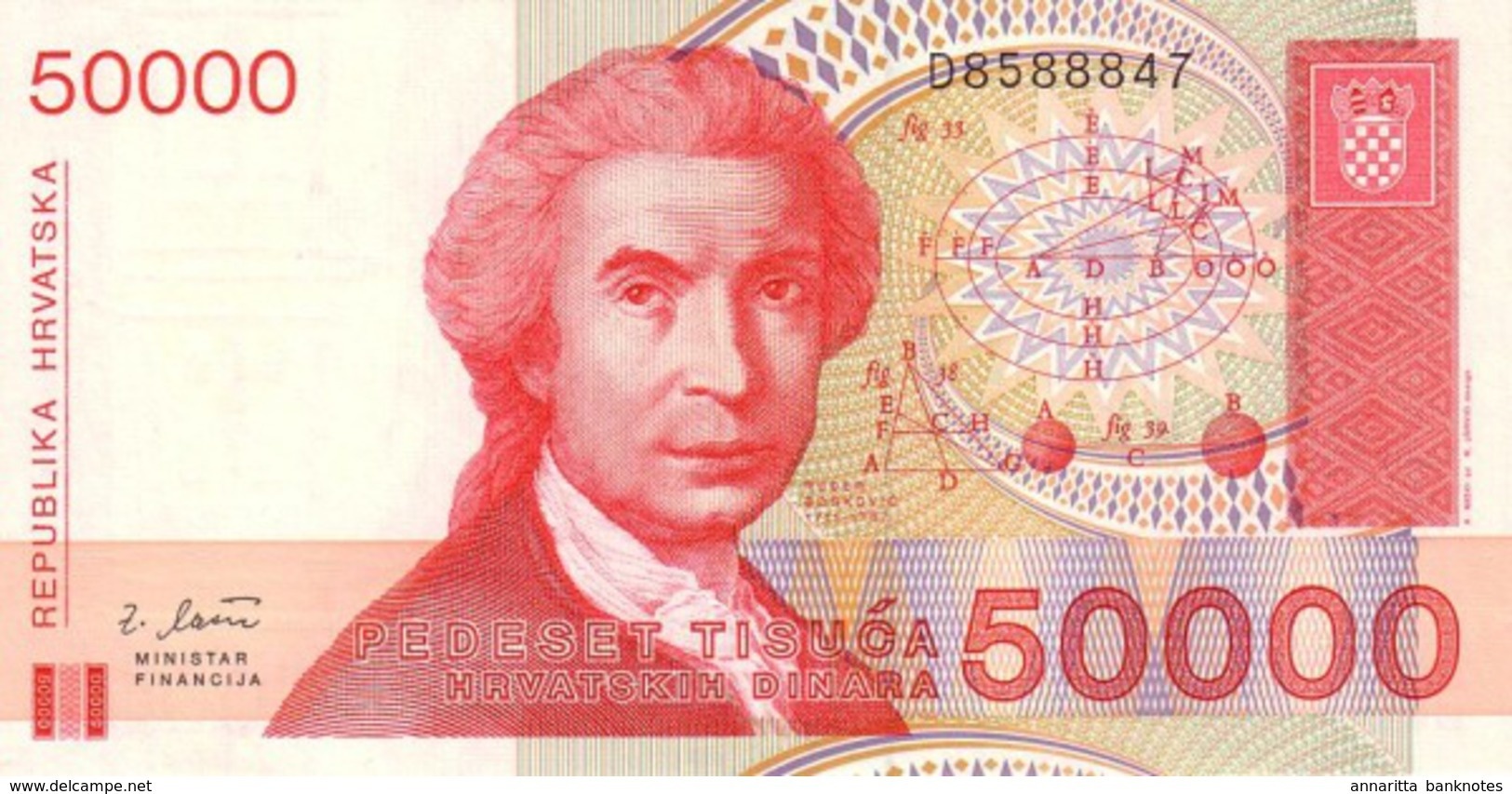 CROATIA 50000 DINARS 1993 P-26 UNC [ HR311a ] - Croatia