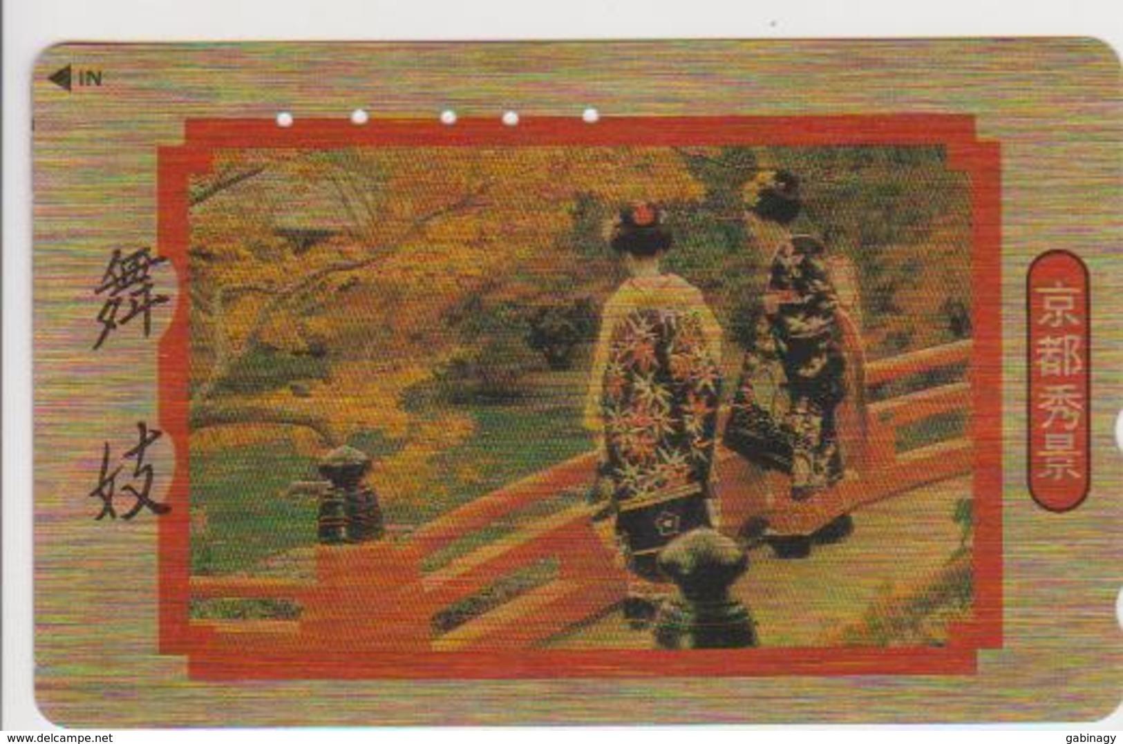 JAPAN - GOLD CARD 425 - Japón