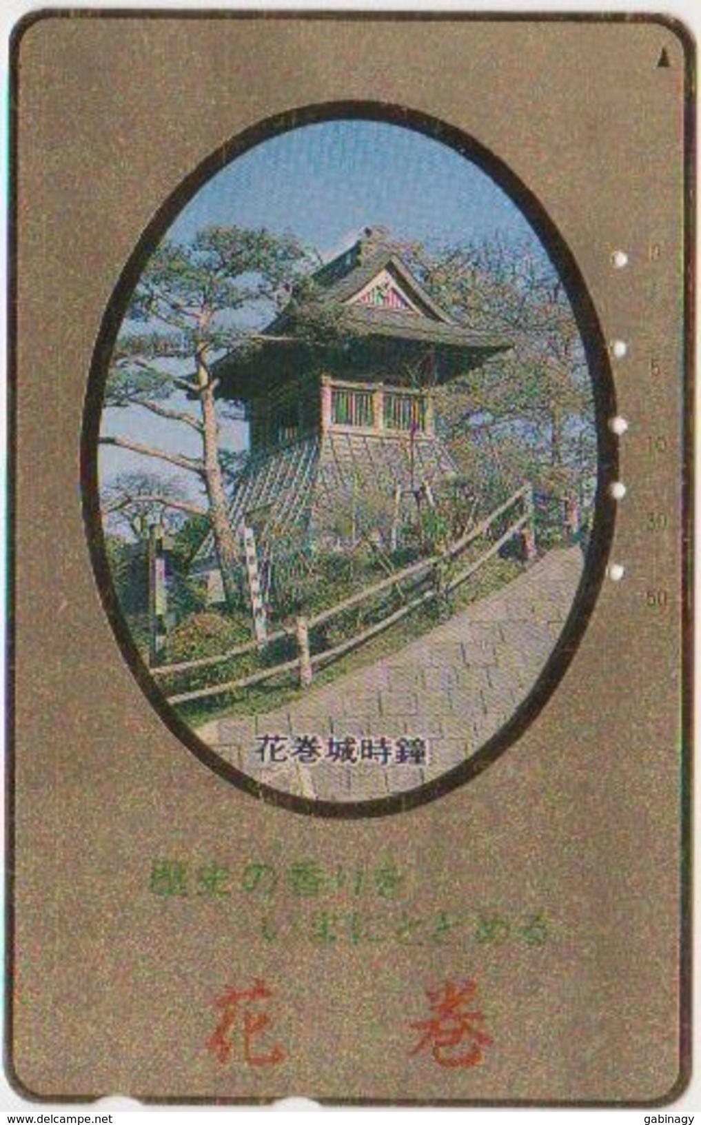 JAPAN - GOLD CARD 447 - Japón