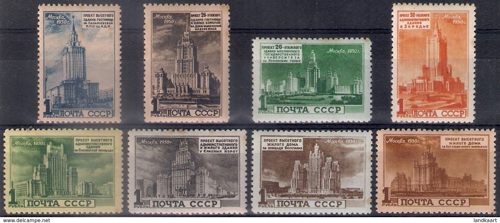 Russia 1950, Michel Nr 1527-34, MLH OG, But - 1923-1991 USSR