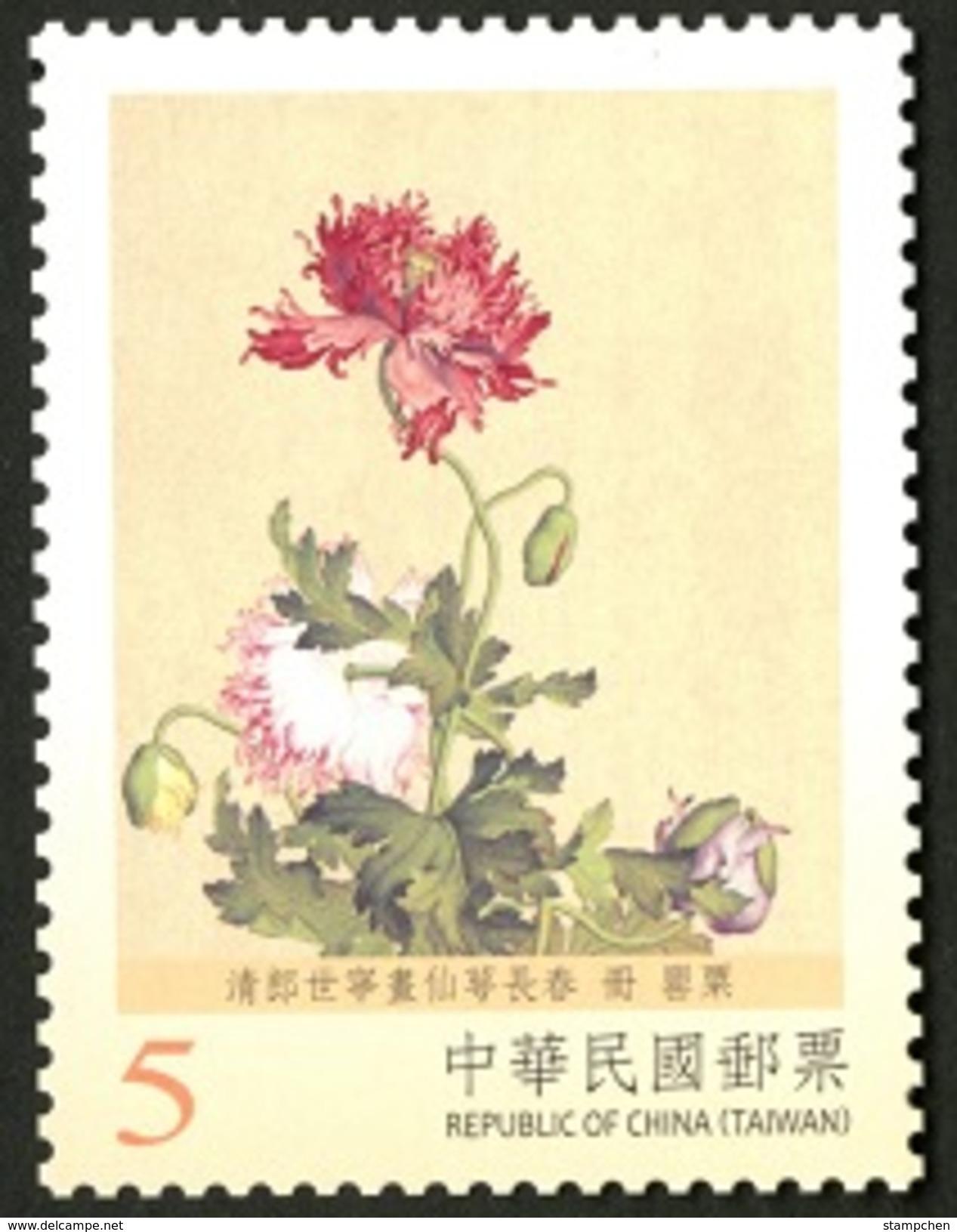 2017 Ancient Chinese Painting Stamp-Poppy Flower Opium Drug Medicine - Drugs