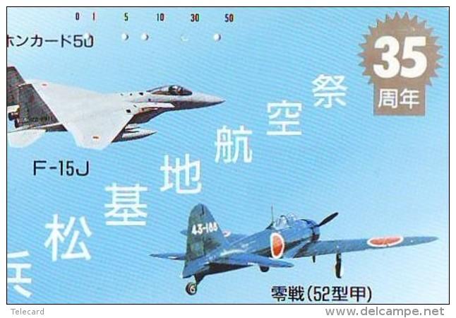 TELECARTE JAPON * MILITAIRY AVION  (600)  Flugzeuge * Airplane * Aeroplano * PHONECARD JAPAN * ARMEE * LEGER VLIEGTUIG - Army