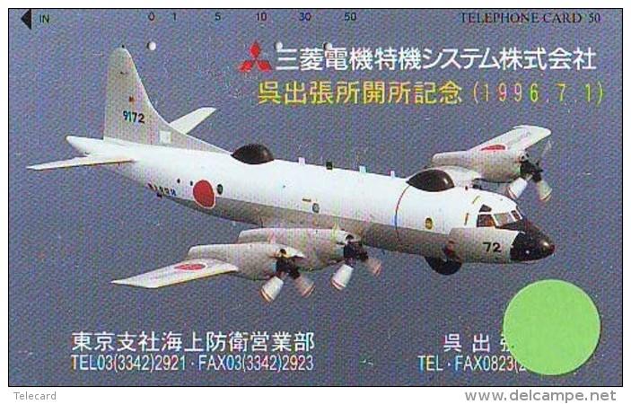 TELECARTE JAPON * MILITAIRY AVION  (607)  Flugzeuge * Airplane * Aeroplano * PHONECARD JAPAN * ARMEE * LEGER VLIEGTUIG - Army