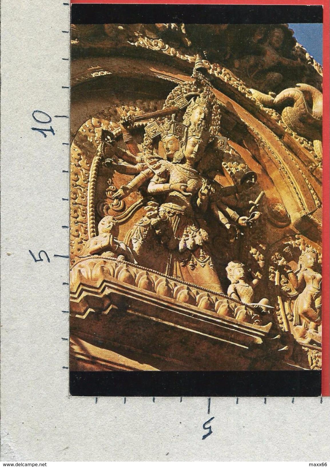 CARTOLINA NV NEPAL - BHAGABATI Goddes & Power - Golden Gate Of Bhadgaon - 9 X 14 - Nepal