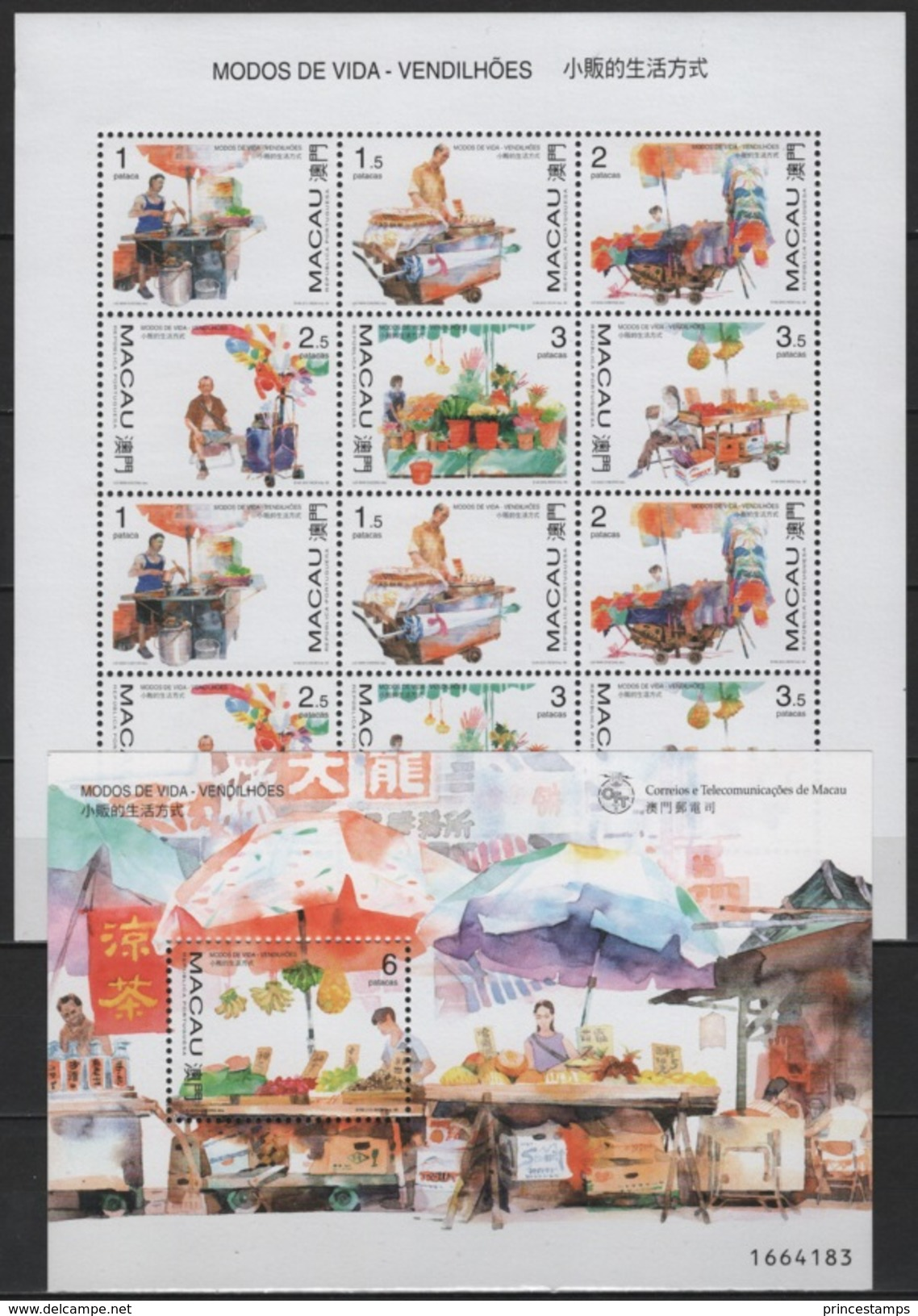 Macao - Macau (1998) Yv. 889/94 MF + Bf. 50  /   Lifestyle - 1999-... Chinese Admnistrative Region