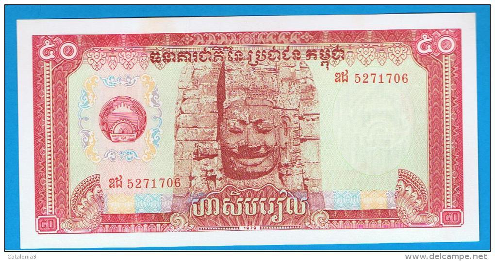 CAMBOYA -  50 Riel 1979 SC  P-32 - Cambodia
