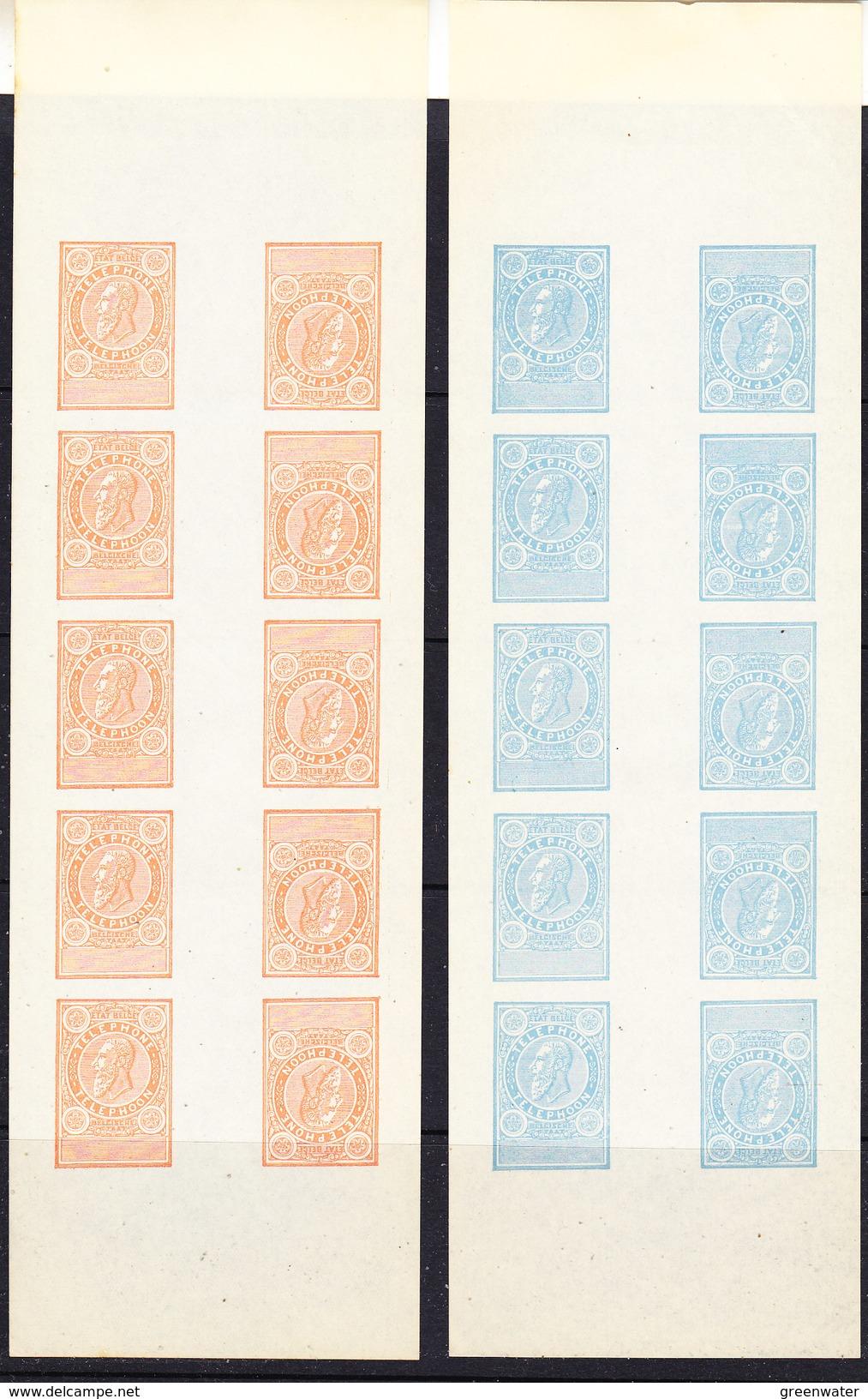 Belgie 1891 Telefoonzegels 4w Kopstaand  Strip 5x Proefdrukken, Zonder Waardeaanduiding, Zonder Gom (F6238) - Telefoonzegels
