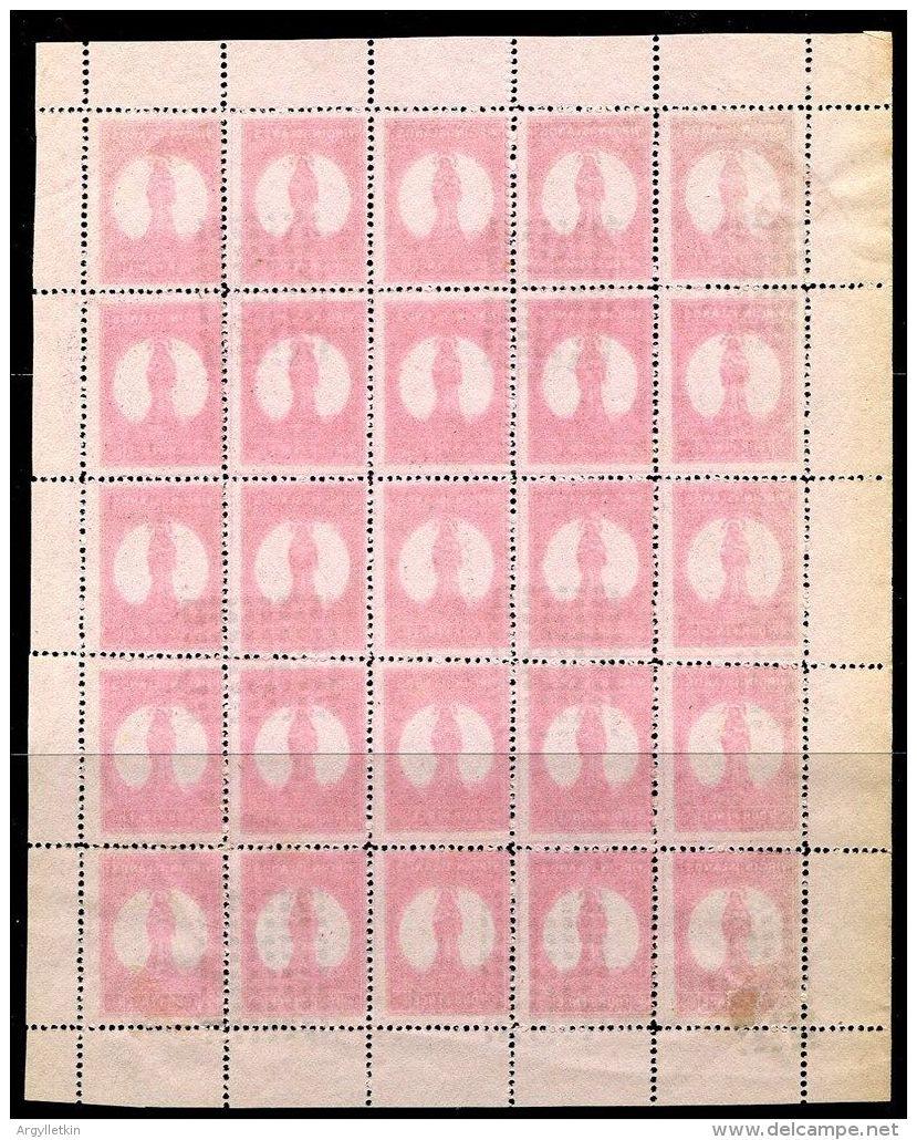 BRITISH VIRGIN ISLANDS SPIRO REPRODUCTIONS 1866/1867 - Unclassified