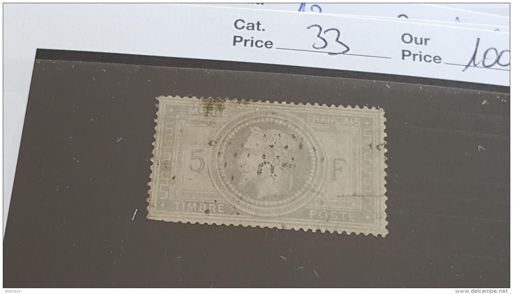 LOT 353140 TIMBRE DE FRANCE OBLITERE N°33 VALEUR 1100 EUROS 2ND CHOIX - 1863-1870 Napoléon III Lauré