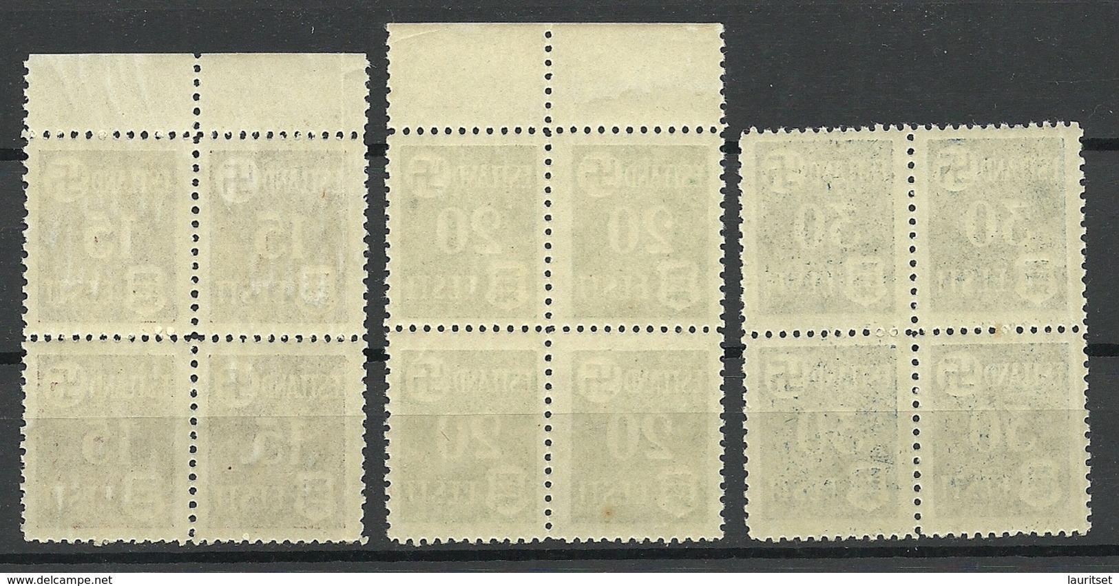 ESTLAND Estonia 1941 Michel 1 - 3 Y Tartu Dorpat 4-blocks Incl Druckfehler ERROR MNH - Besetzungen 1938-45