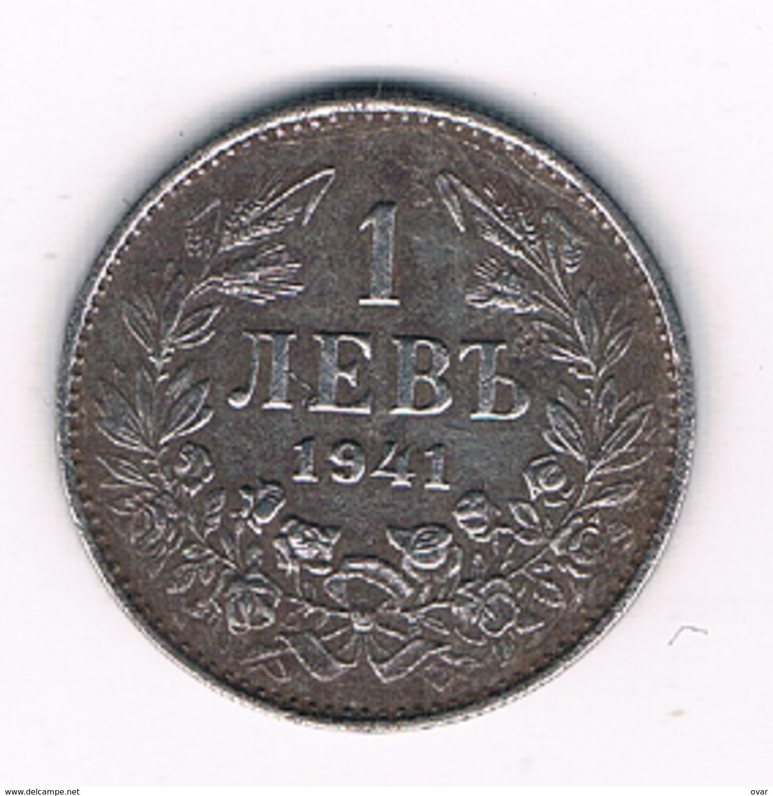 1 LEVA 1941 BULGARIJE /1446C/ - Bulgarie