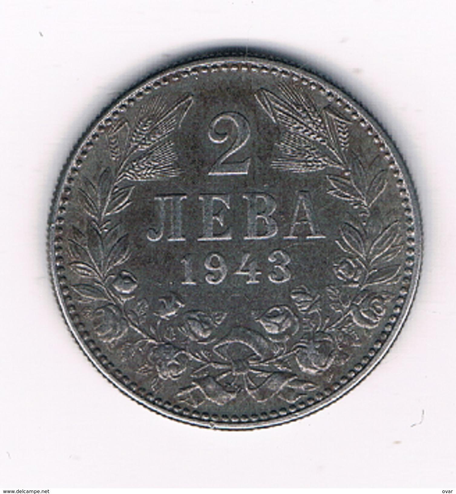 2 LEVA 1943 BULGARIJE /1447C/ - Bulgarie