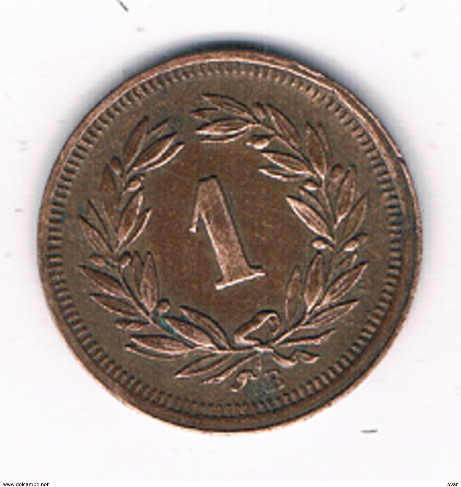 1 RAPPEN 1934 ZWITSERLAND /1465C/ - Suisse