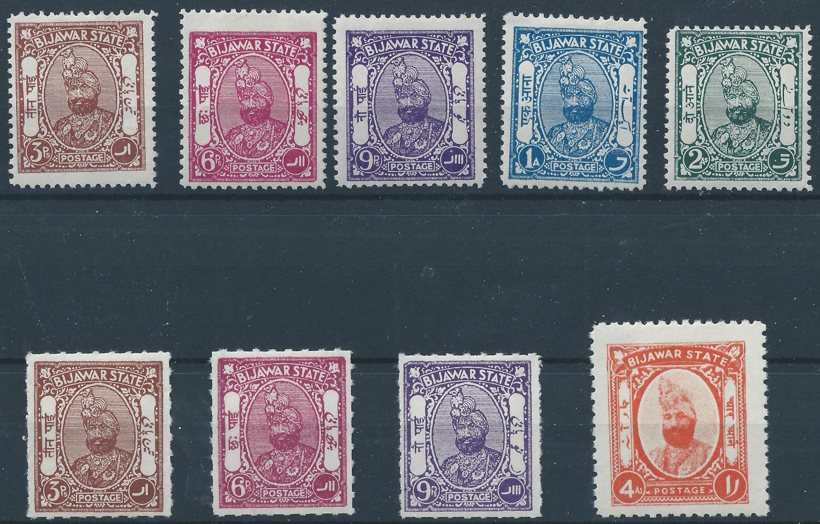 India Bijawar State Selection Of 9 Stamps Mint Hinged - Bijawar