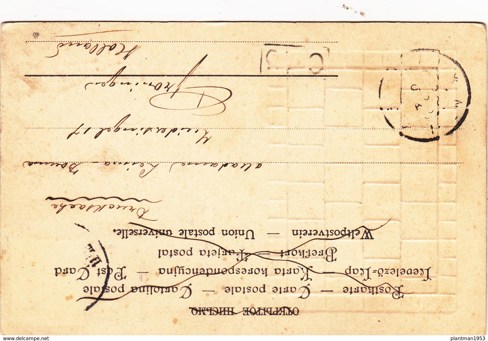 Old Postcard Of Gruss Aus Wien,Vienna, Austria,R39. - Vienna Center