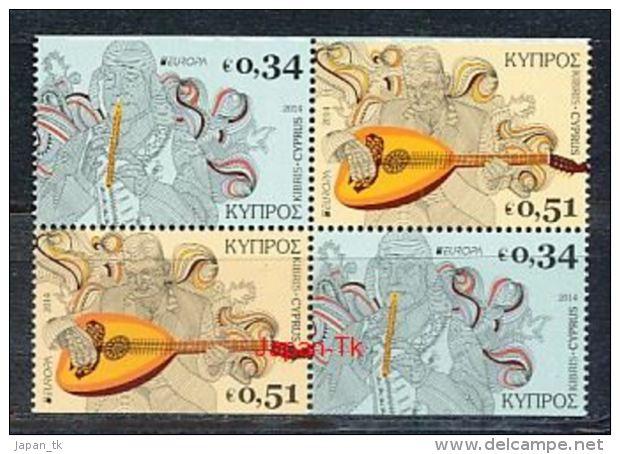 ZYPERN Mi.NR. 1277-1278 D Europa - Volksmusikinstrumente -2014- MNH - 2014