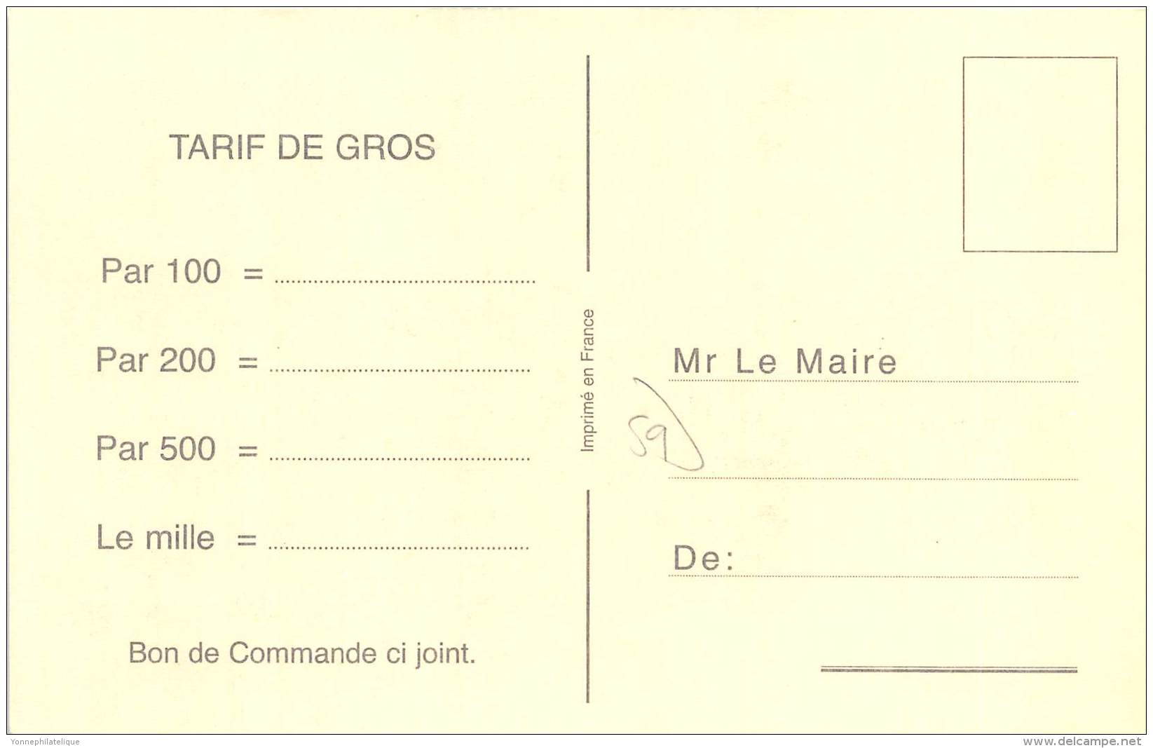 59 - NORD / Fantaisie Moderne - CPM - Format 9 X 14 Cm - ABANCOURT - Frankrijk