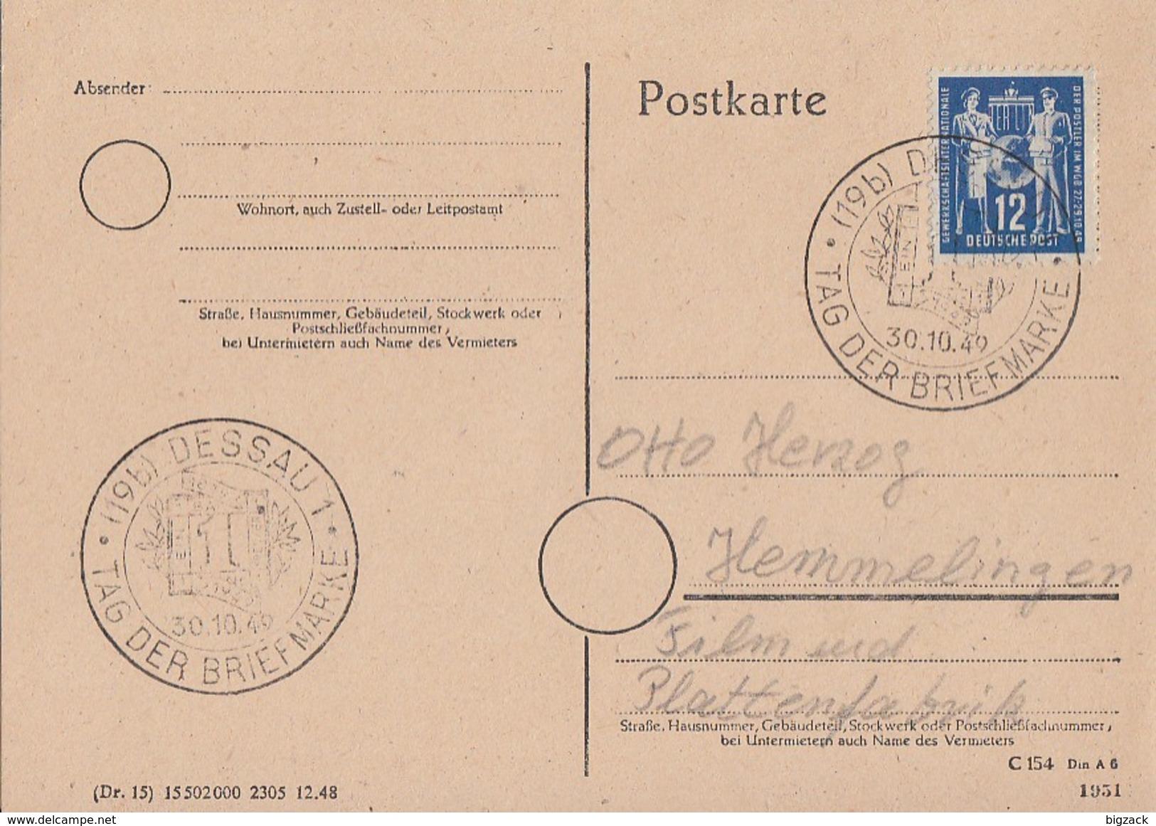 DDR Karte EF Minr.243 SST Dessau 30.10.49 - Briefe U. Dokumente