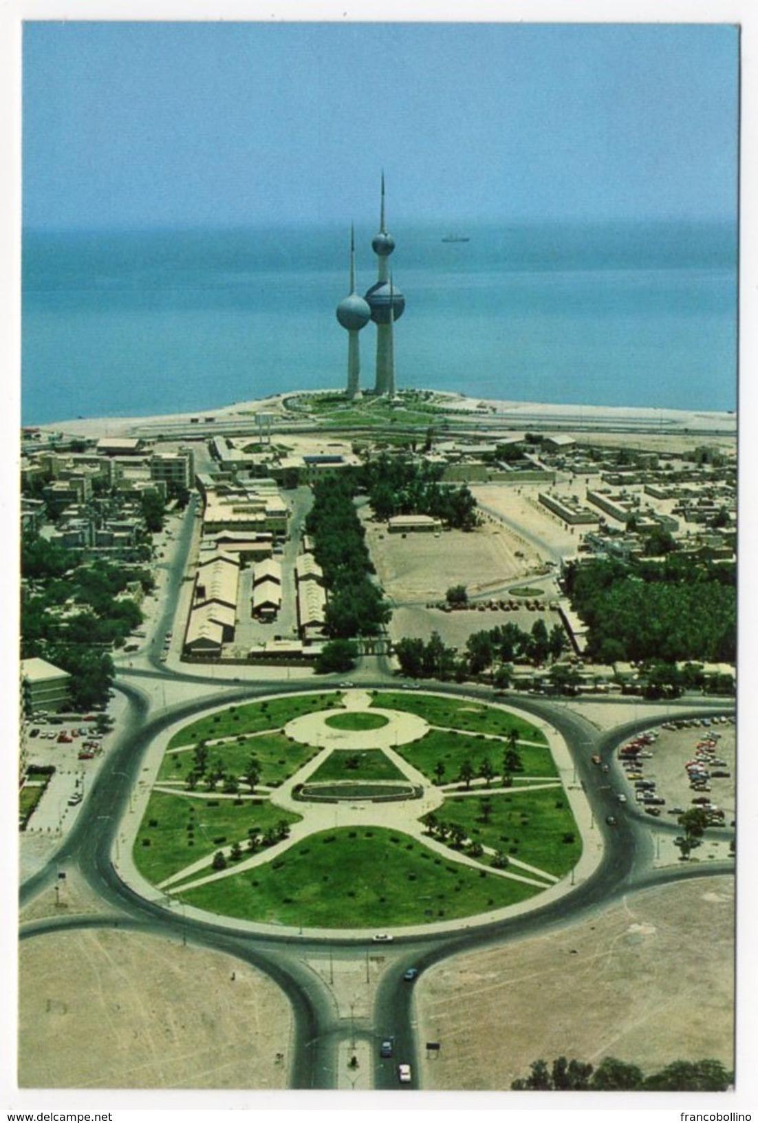KUWAIT - DASMAN SQUARE - Kuwait