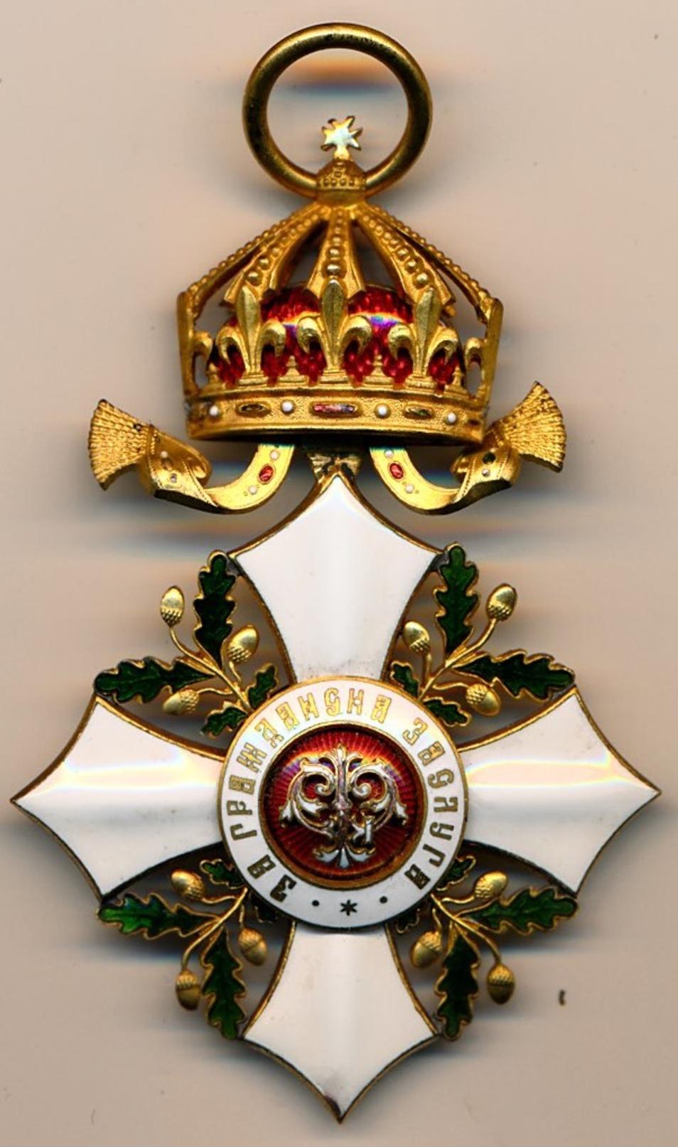 BULGARIE : Ordre Royal Pour Mérite Civil, Institué En 1891 - Médailles & Décorations