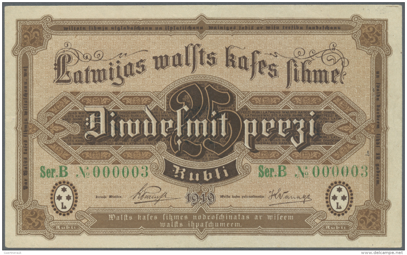 Latvia /Lettland: Highly Rare 25 Rubli 1919 P. 5d Series B With Low Serial Number #000003 In Green Color, Sign. Purins, - Latvia