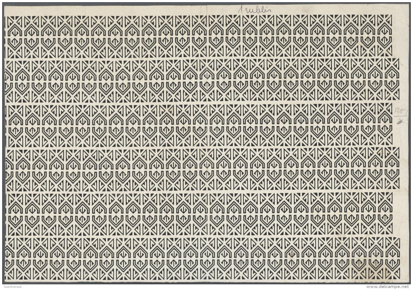 Latvia /Lettland: Rare Large Size Underprint Proof Of 1 Rublis 1919 P. 1p, Size 290mm X 200mm, Uniface Print, Center Fol - Latvia