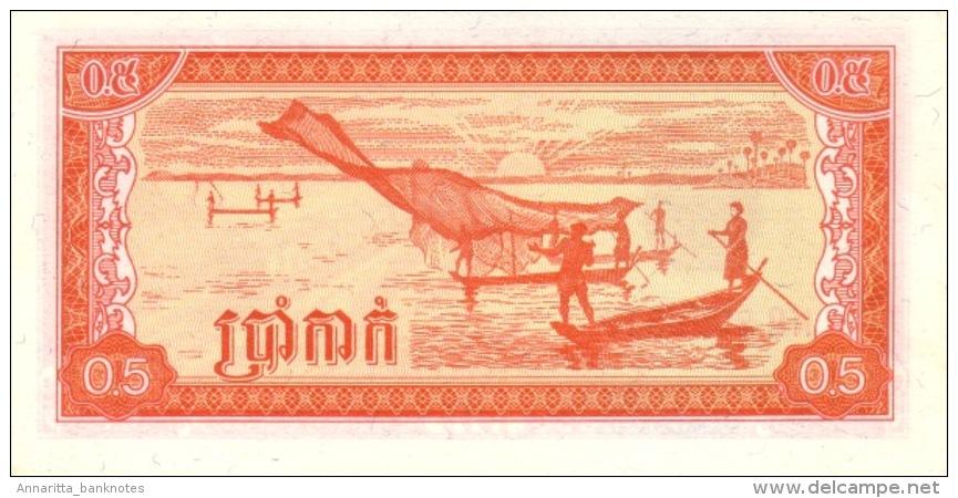 CAMBODIA 0.5 RIEL 1979 (1980) P-27a UNC [KH303a] - Cambodia