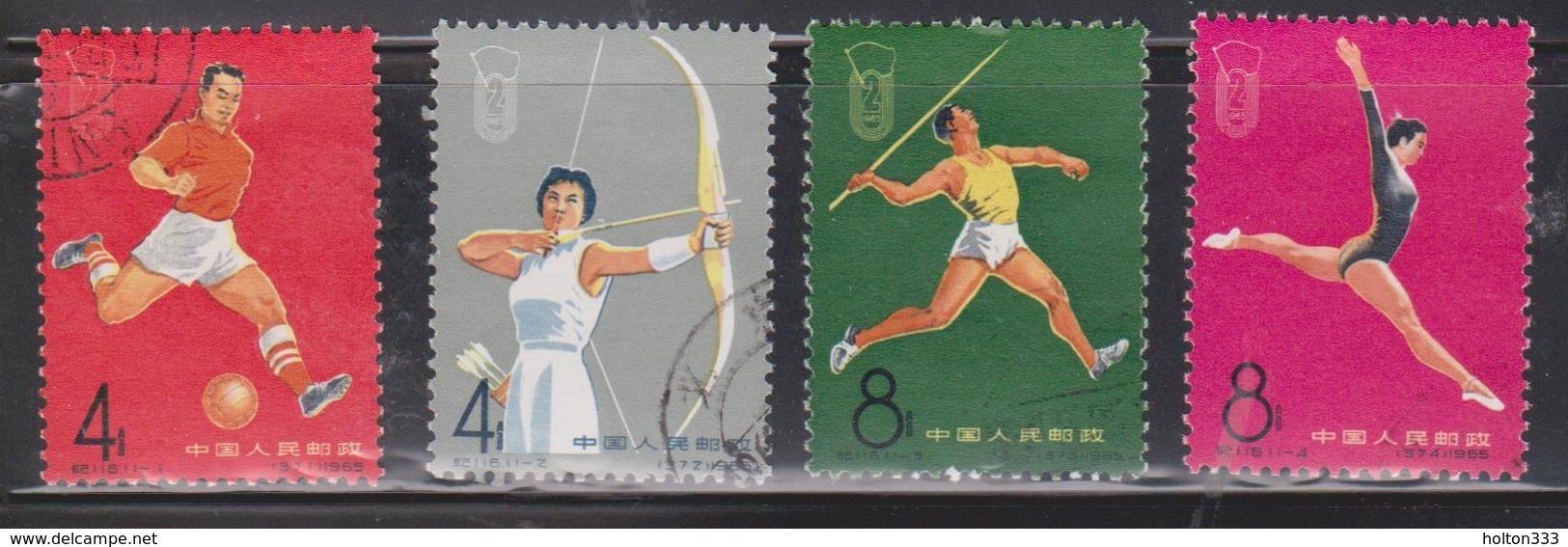 PRC Scott # 863-6 Used - 2nd National Games - 1949 - ... Volksrepublik