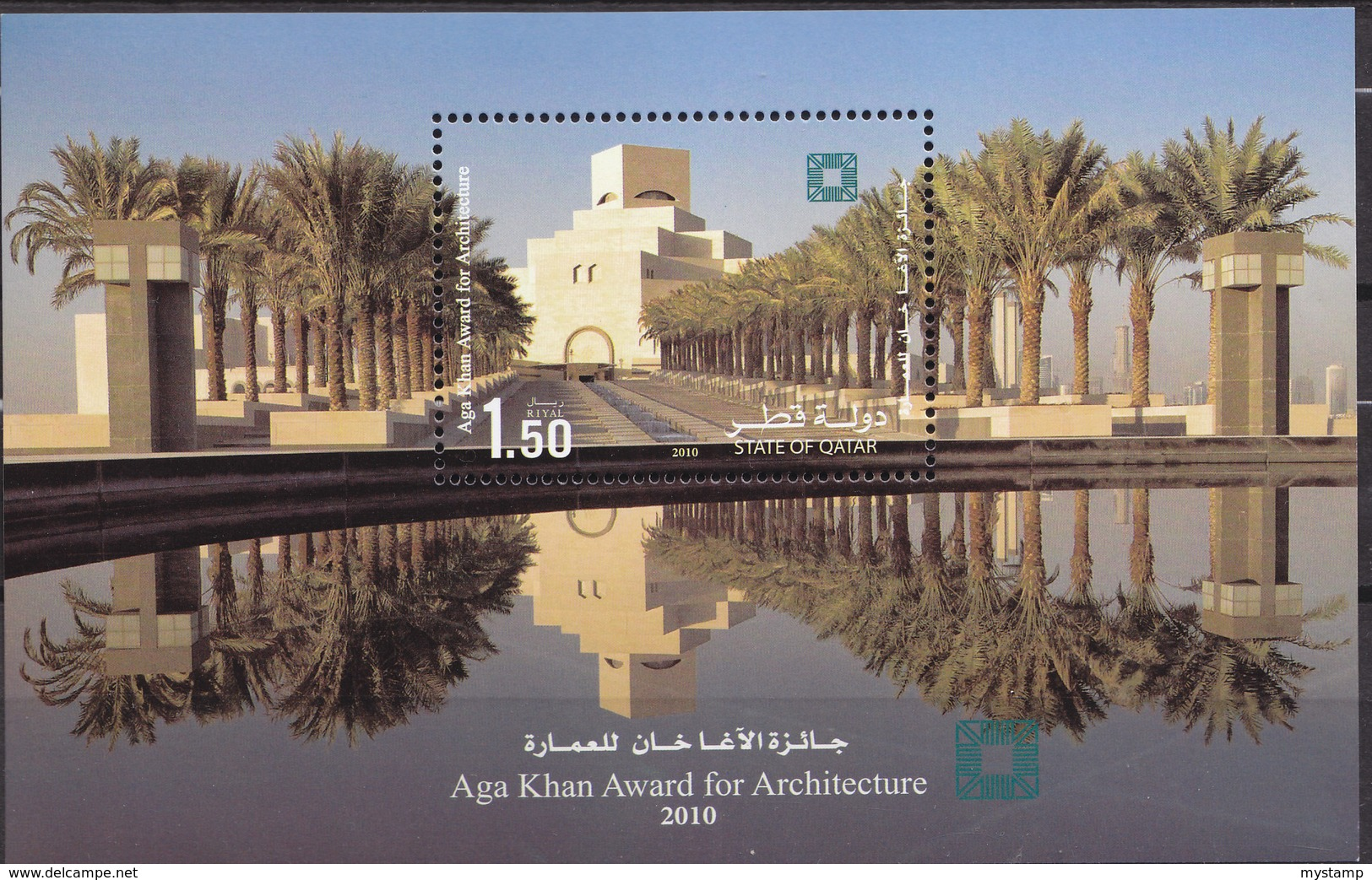 QATRA STATE AQA KHAN , ISLAMIC MUSEUM  MINI SHEET  COMPLETE SET    MNH - Museums
