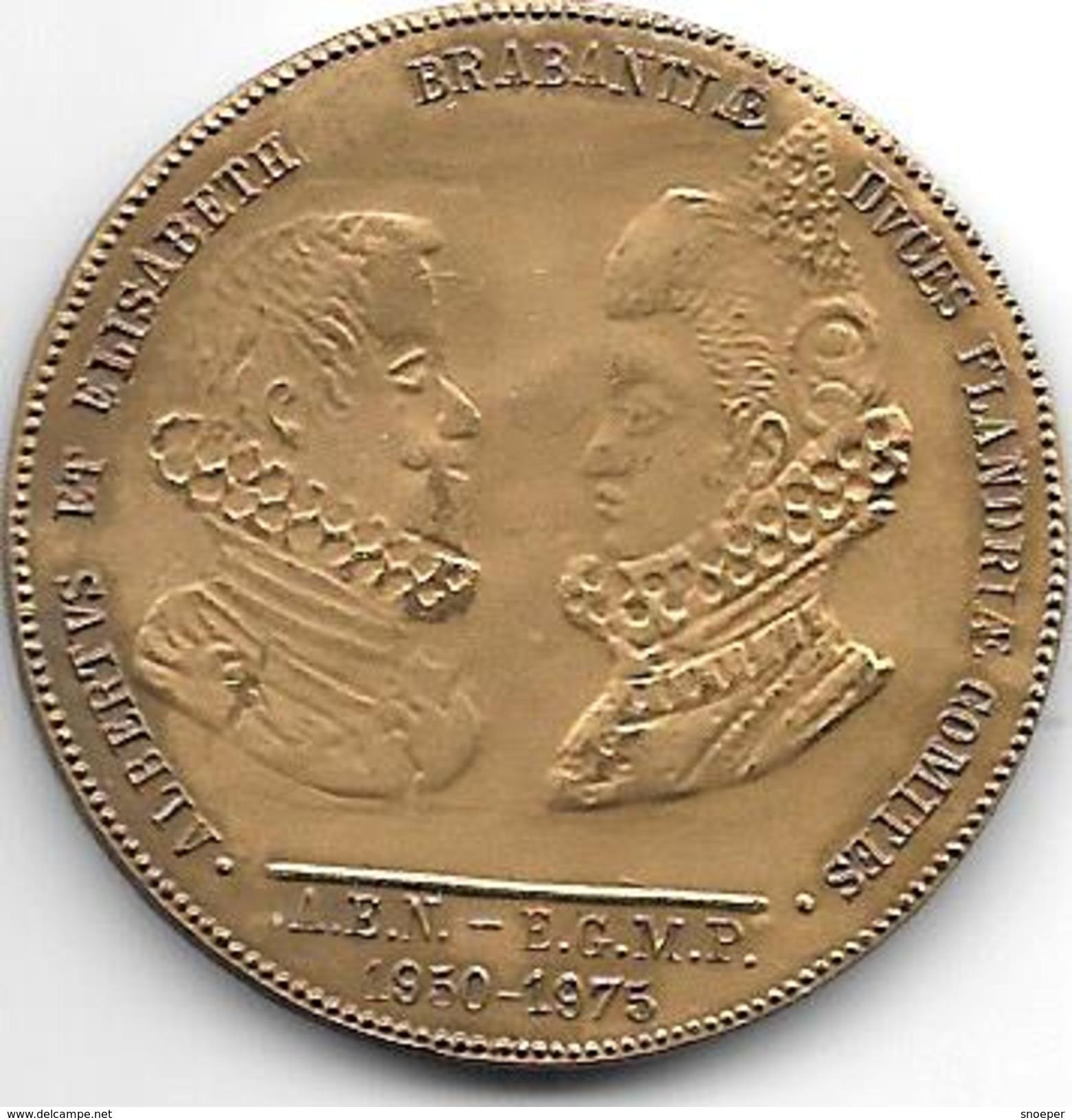 *EGMP Antwerpen  25 Jaar  1950-1975 - Pièces écrasées (Elongated Coins)