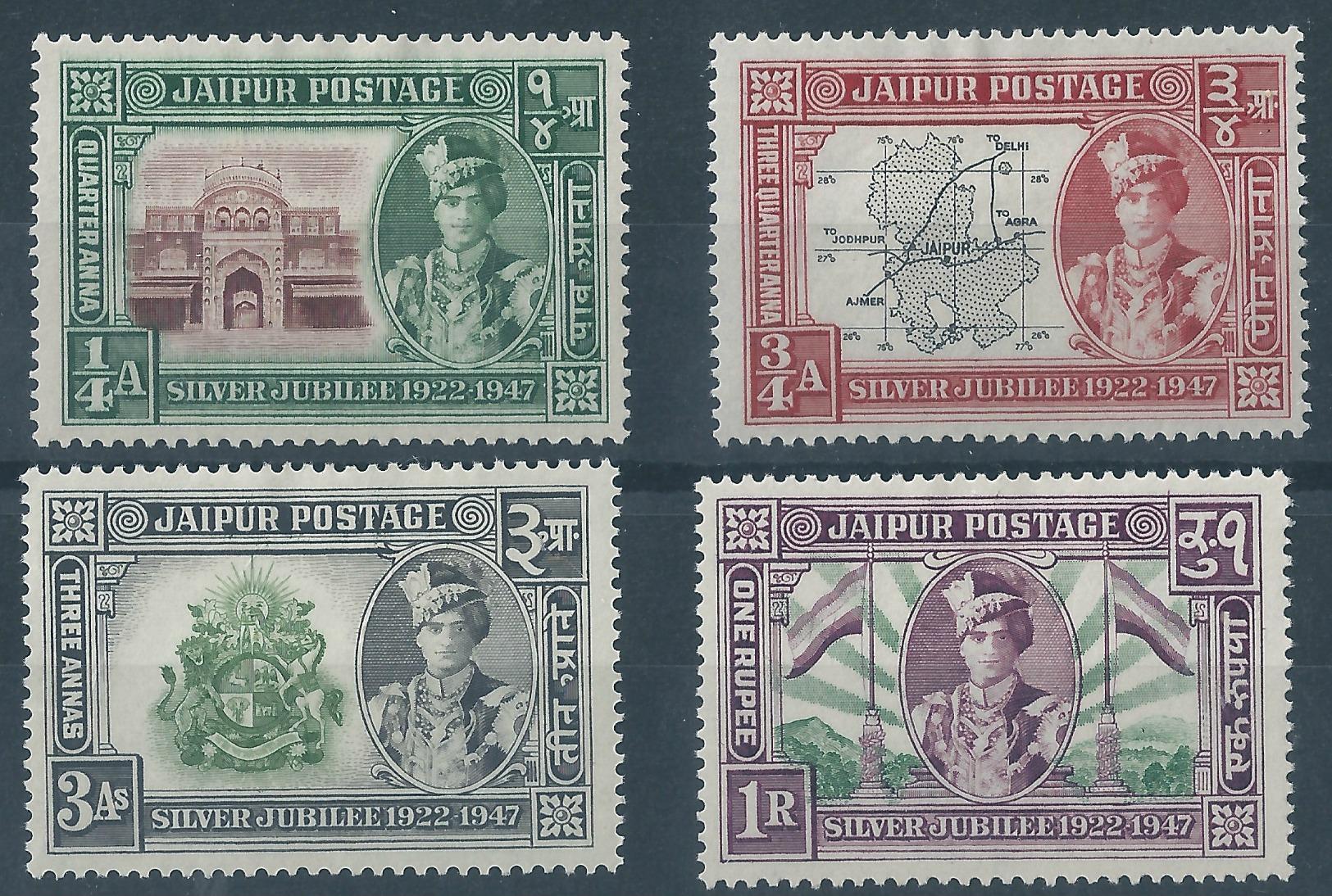 INDIA NATIVE STATES JAIPUR 4 X Mint Hinged - Jaipur