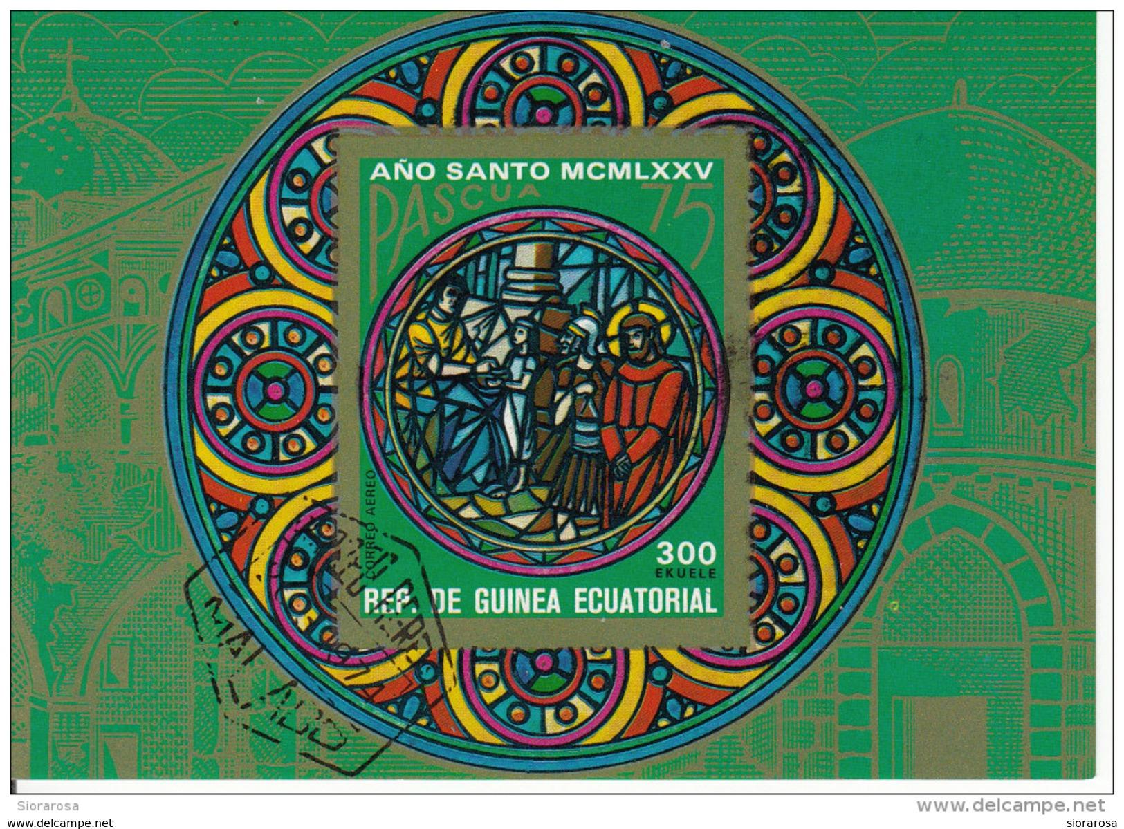 7525 Guinea Equatoriale 1975 Pasqua Anno Santo Vetrate Foglietto Imperf. Nuovo MNH - Vetri & Vetrate