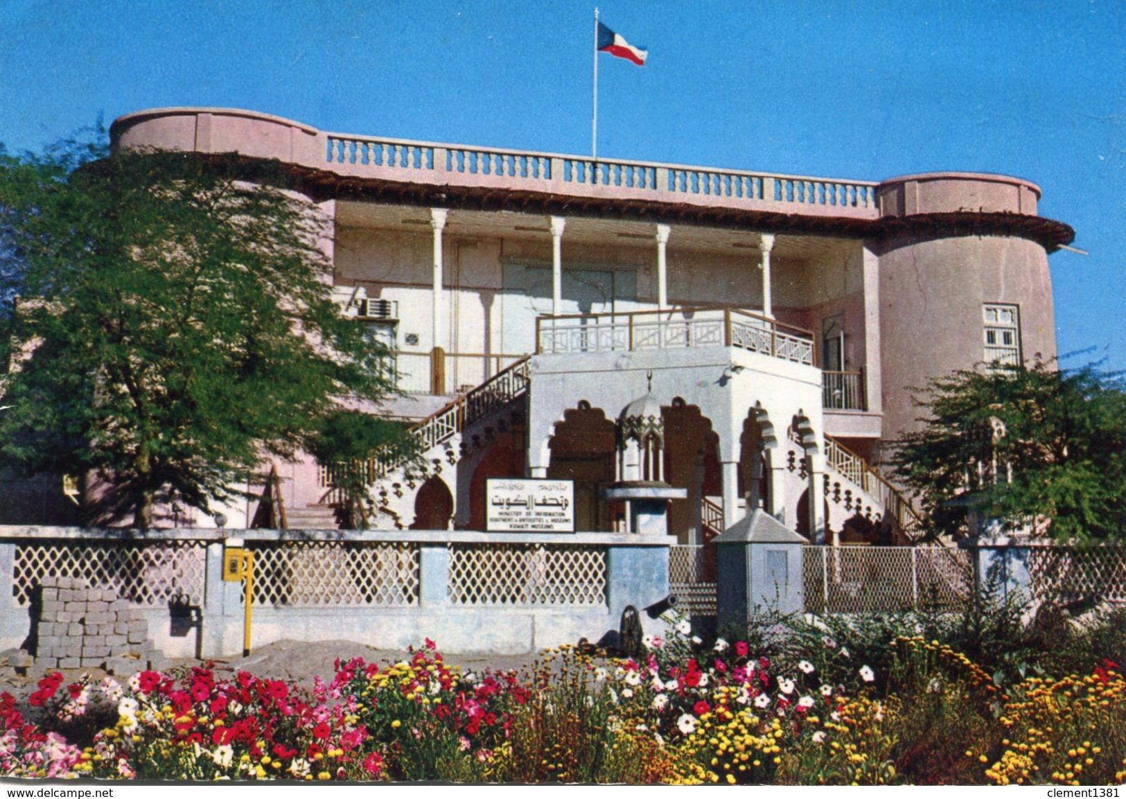 Kowait Kuwait Museum - Koweït